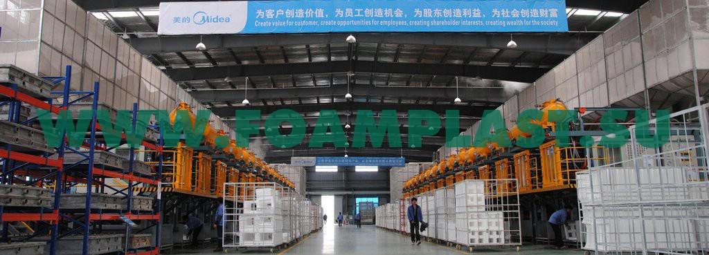 Лучшее оборудование для производства пенополистирола из Китая