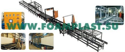 Оборудование для резки пенопласта TFQ2000-8000C
