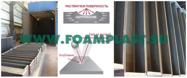 proizvodstvo-oborudovaniya-dlya-penoplasta-04