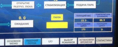eps-russian-interface-01